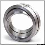 35 mm x 55 mm x 30 mm  ISB TAPR 535 U plain bearings