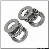 ISO 54418U+U418 thrust ball bearings
